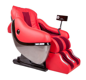 Gess Emotion
